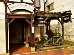 「本日休業致します」 まさにSABORUという店名らしさ(爆) 神保町の「さぼうる」じゃなくても岩内にだってありますね(^^ゞ というか、このお店、行ってみたい!